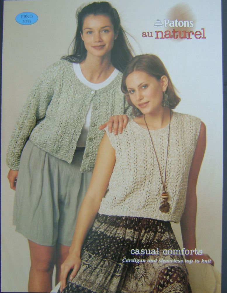 Patons Knitting Pattern 2033